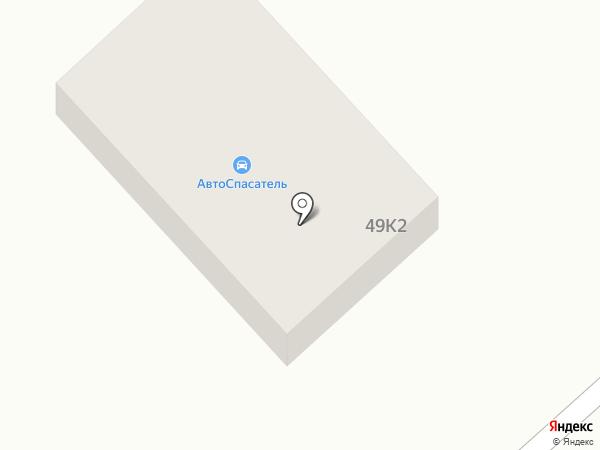 АвтоСпасатель на карте Комсомольска-на-Амуре