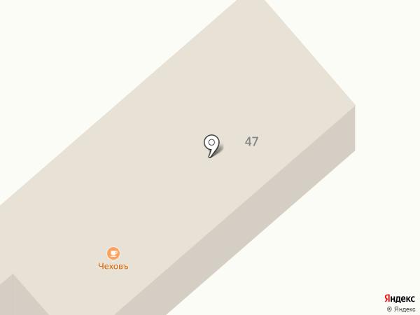 УХОДОМС на карте Комсомольска-на-Амуре