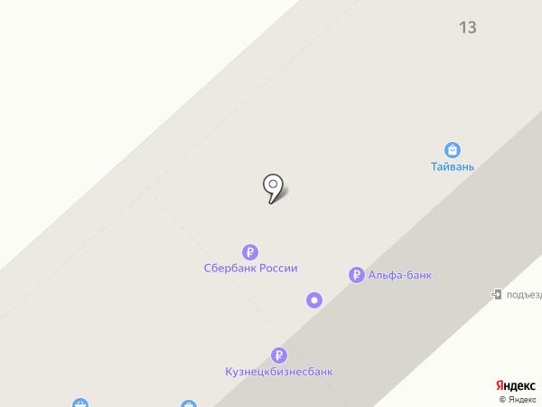 Ева на карте Комсомольска-на-Амуре