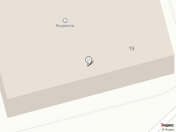 Управление Федеральной службы государственной регистрации, кадастра и картографии по Хабаровскому краю на карте Комсомольска-на-Амуре