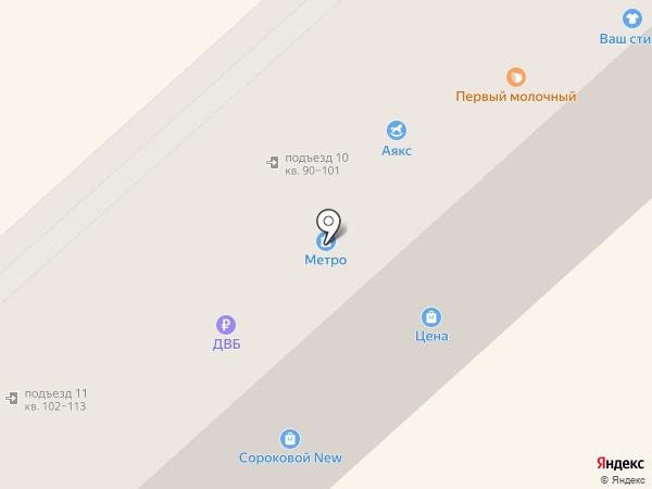 Модница на карте Комсомольска-на-Амуре