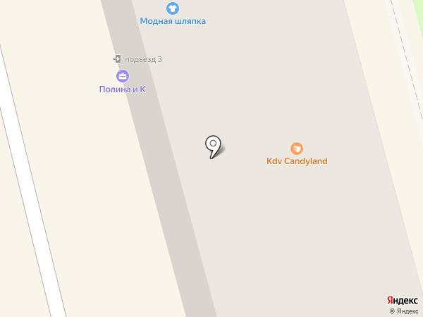 Суши Мастер на карте Комсомольска-на-Амуре