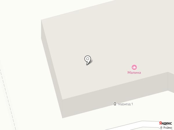 СТУДИЯ КРАСОТЫ ЛАРИСЫ ДОБЖАНСКОЙ на карте Комсомольска-на-Амуре