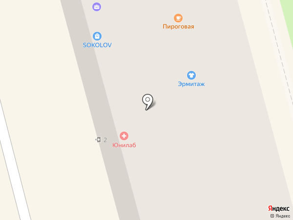 Эрмитаж на карте Комсомольска-на-Амуре