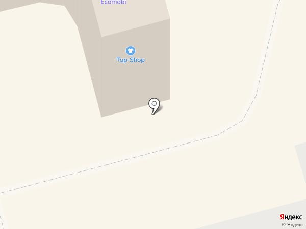 Coffee town на карте Комсомольска-на-Амуре
