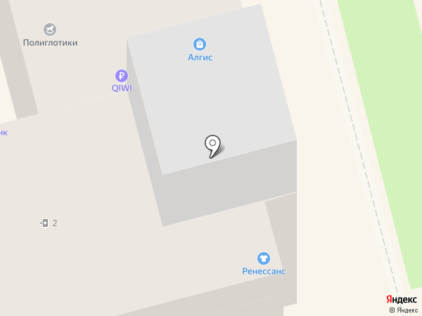 Алгис Центр на карте Комсомольска-на-Амуре