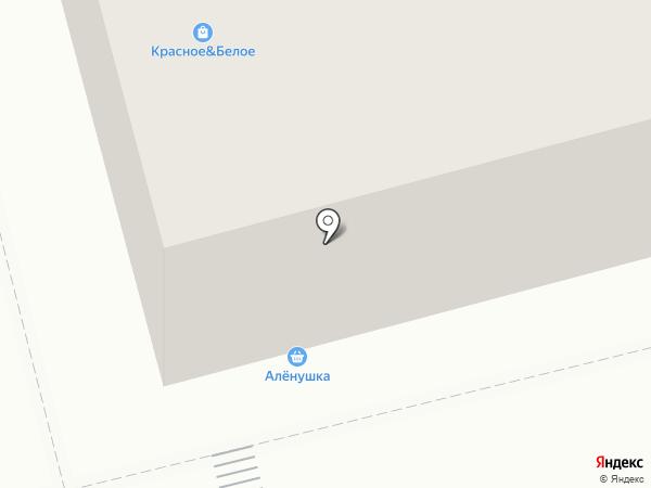 Алёнушка на карте Комсомольска-на-Амуре