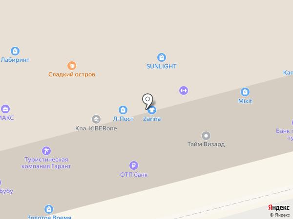 Welcome Studio на карте Комсомольска-на-Амуре