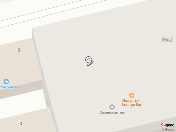 Магазин семян на карте Комсомольска-на-Амуре