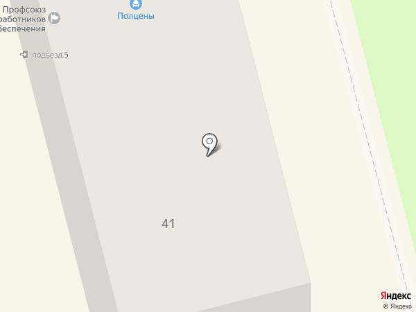 Полцены на карте Комсомольска-на-Амуре