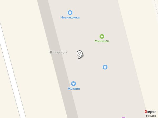 Жаклин на карте Комсомольска-на-Амуре