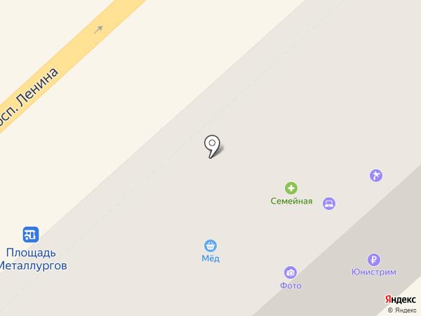 Комиссионный магазин на карте Комсомольска-на-Амуре
