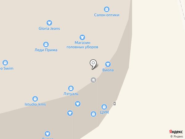 Pion studio на карте Комсомольска-на-Амуре