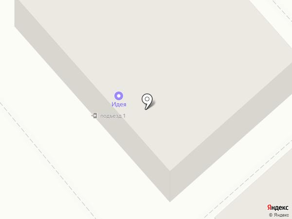 Дальспецсервис на карте Комсомольска-на-Амуре