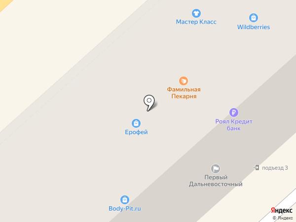 Для Вас на карте Комсомольска-на-Амуре