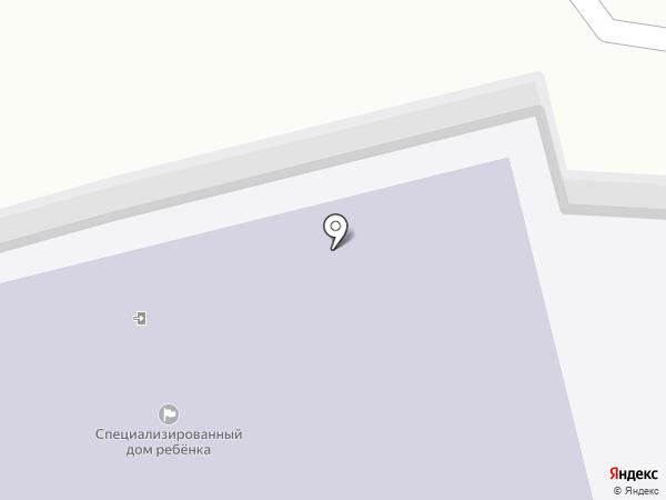 Специализированный дом ребенка на карте Комсомольска-на-Амуре