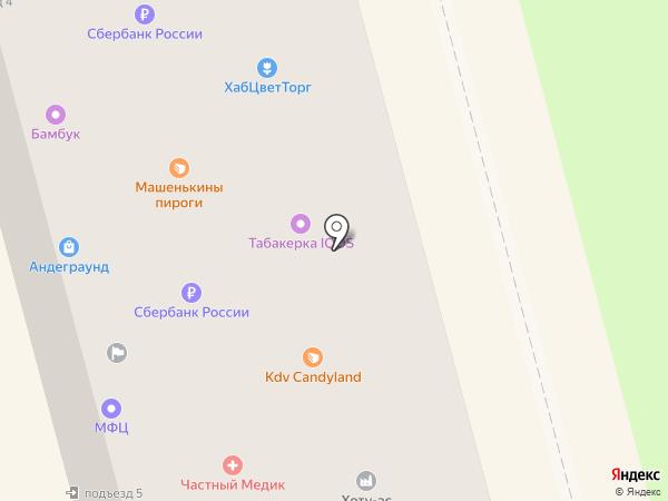 Центр социальной поддержки населения по г. Комсомольску-на-Амуре на карте Комсомольска-на-Амуре