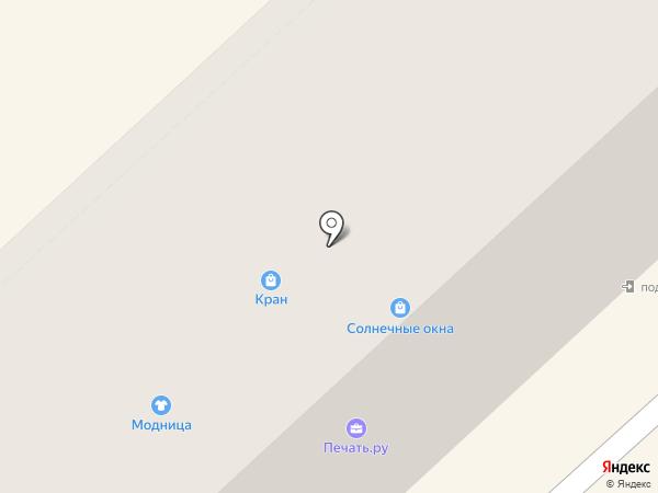 Аквафор на карте Комсомольска-на-Амуре