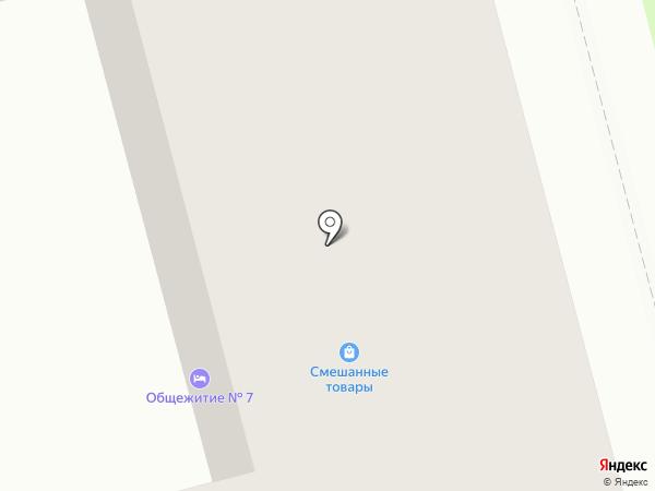 Сеть плюс на карте Комсомольска-на-Амуре