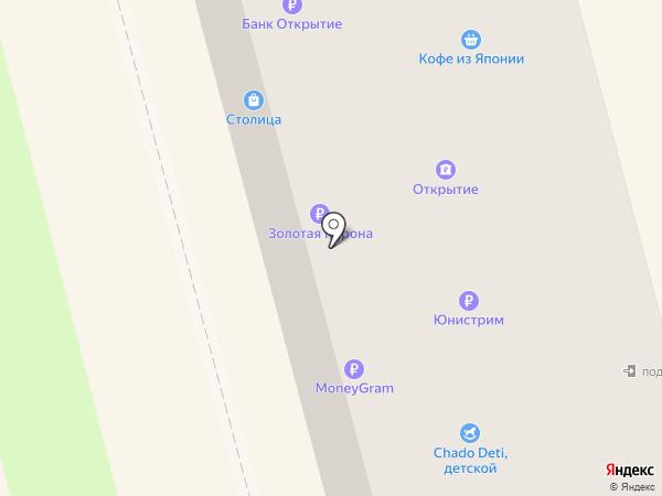 Мяо-Чан на карте Комсомольска-на-Амуре