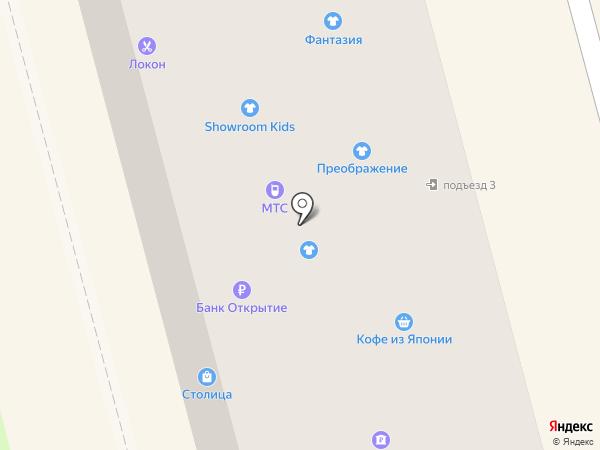 Холодильная техника на карте Комсомольска-на-Амуре