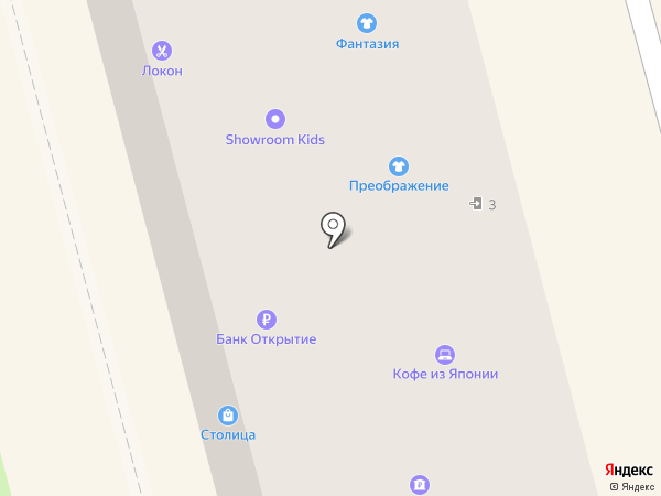 Sunrise на карте Комсомольска-на-Амуре