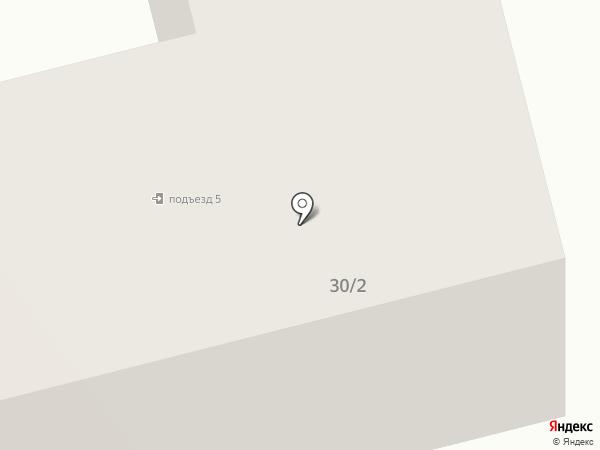 Солнце-Сервис на карте Комсомольска-на-Амуре