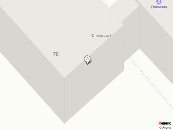 СВАД на карте Комсомольска-на-Амуре