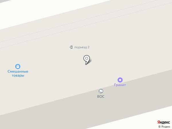 Всероссийское общество слепых на карте Комсомольска-на-Амуре