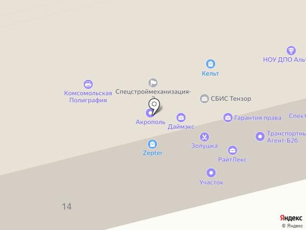 Лингва на карте Комсомольска-на-Амуре