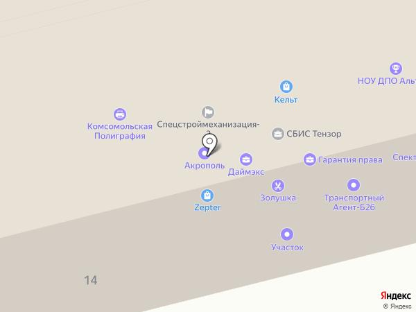 Гарантия права на карте Комсомольска-на-Амуре