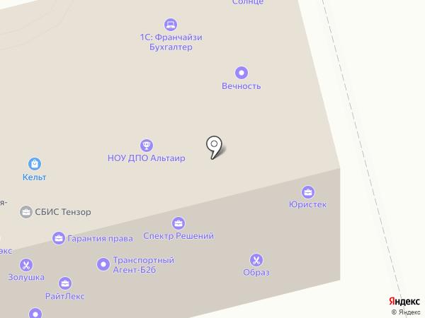 Росгосстрах, ПАО на карте Комсомольска-на-Амуре