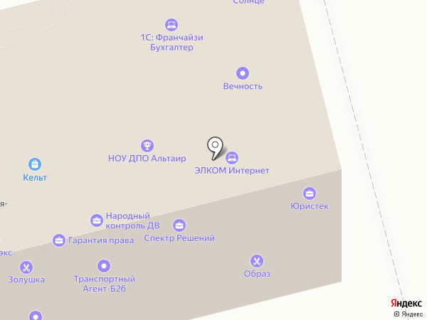 Камень Строй ДВ на карте Комсомольска-на-Амуре