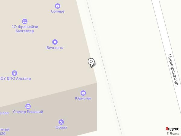 Электроник на карте Комсомольска-на-Амуре