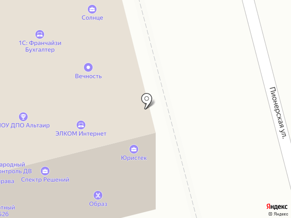 1С: Франчайзи Бухгалтер на карте Комсомольска-на-Амуре