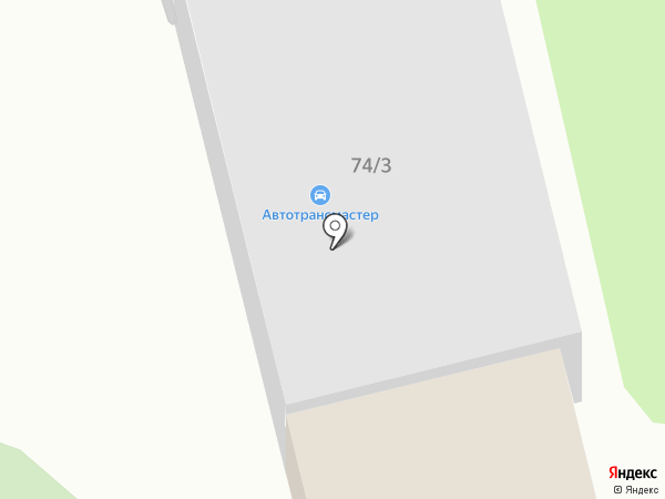 Автотрансмастер на карте Комсомольска-на-Амуре