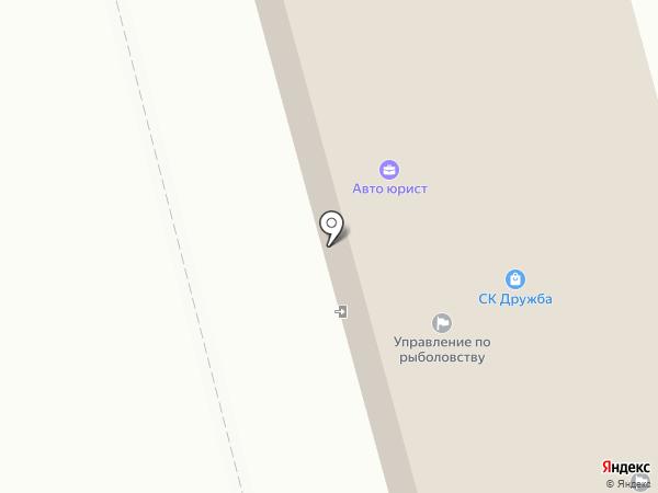 Амуррыбвод, ФГБУ на карте Комсомольска-на-Амуре