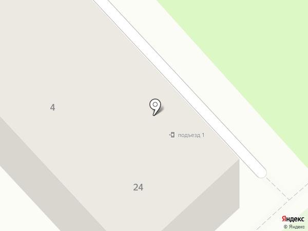Выездная фотостудия Дмитрия Чемериса на карте Комсомольска-на-Амуре