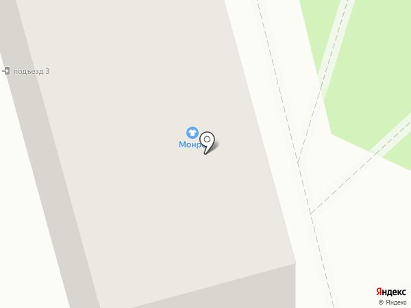 Магазин оптики на карте Комсомольска-на-Амуре