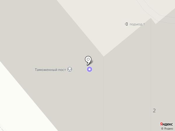 Буддийский центр Алмазного пути традиции Карма Кагью на карте Комсомольска-на-Амуре