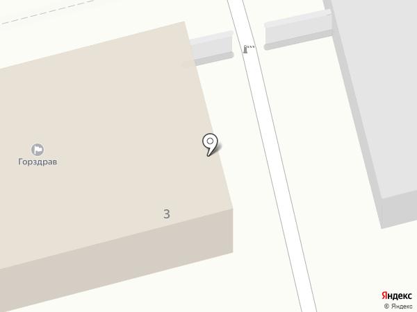 Отдел по делам молодежи на карте Комсомольска-на-Амуре