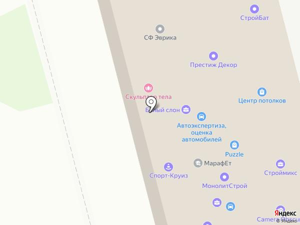 МарафЕт на карте Комсомольска-на-Амуре
