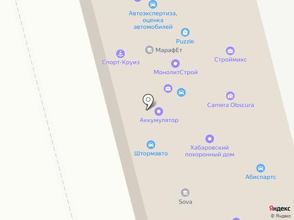 СтройБат на карте Комсомольска-на-Амуре