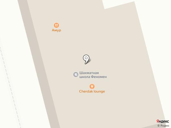 ВИКТОРИЯ на карте Комсомольска-на-Амуре