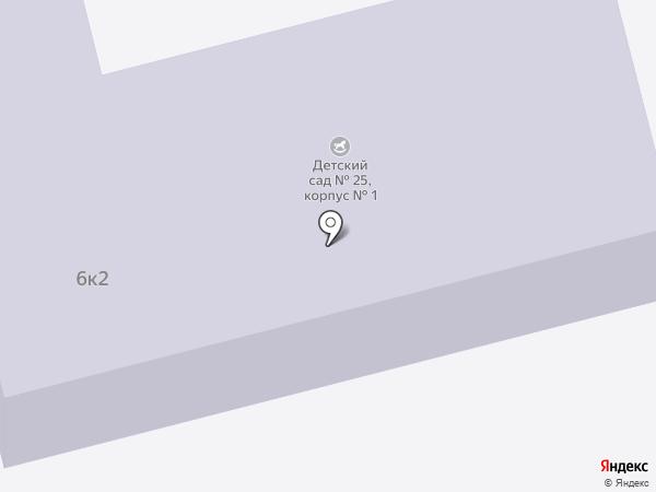 Детский сад №25 на карте Комсомольска-на-Амуре