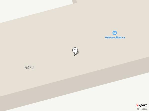 Центр страхования и оформления купли-продажи автомобилей на карте Комсомольска-на-Амуре
