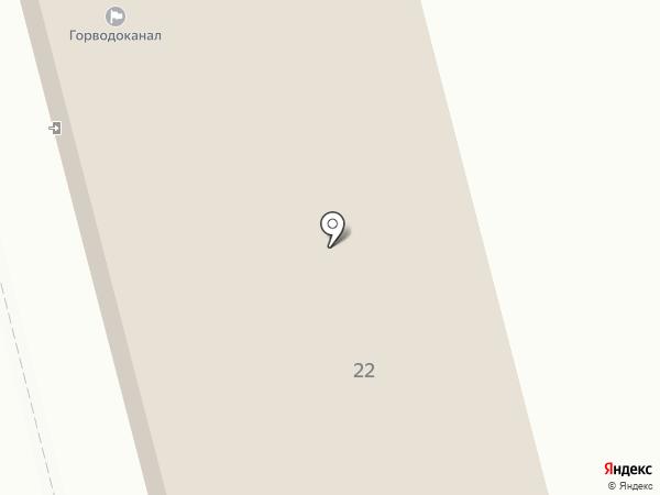 Горводоканал на карте Комсомольска-на-Амуре