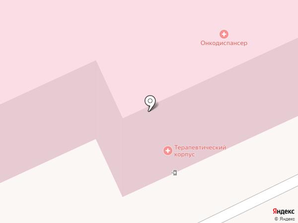 Онкологический диспансер г. Комсомольска-на-Амуре на карте Комсомольска-на-Амуре