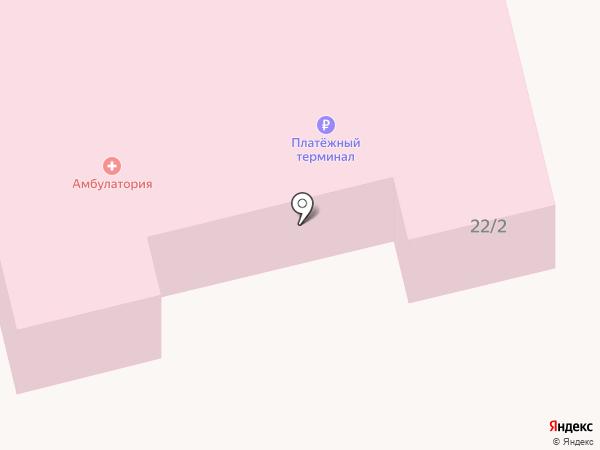 Краевой кожно-венерологический диспансер г. Комсомольска-на-Амуре на карте Комсомольска-на-Амуре