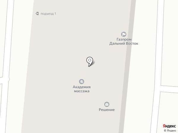 Хабаровсккрайгаз на карте Комсомольска-на-Амуре